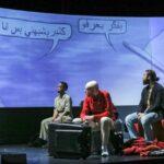 Multilingualism in Theatre