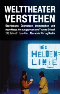 Welttheater_cover