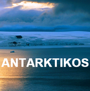 AntarktikosV4